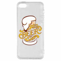 Купить Чехол для iPhone5/5S/SE Beer goblet, FatLine