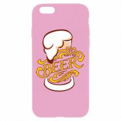 Чохол для iPhone 6/6S Beer goblet