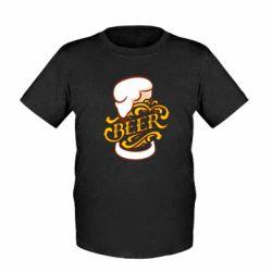 Дитяча футболка Beer goblet