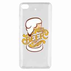 Чохол для Xiaomi Mi 5s Beer goblet