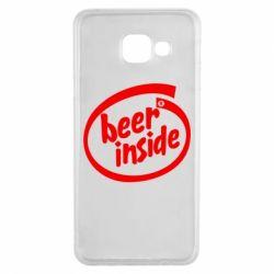 Чехол для Samsung A3 2016 Beer Inside
