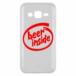 Чехол для Samsung J2 2015 Beer Inside