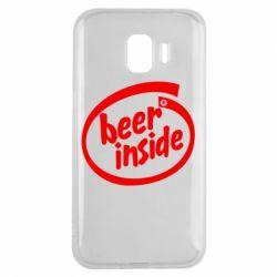Чехол для Samsung J2 2018 Beer Inside