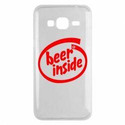 Чехол для Samsung J3 2016 Beer Inside