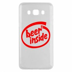 Чехол для Samsung J5 2016 Beer Inside