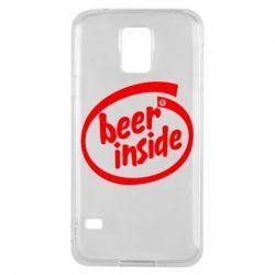 Чехол для Samsung S5 Beer Inside