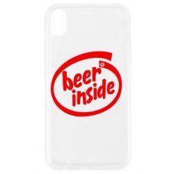 Чехол для iPhone XR Beer Inside