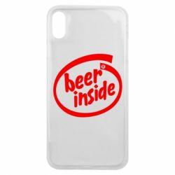 Чехол для iPhone Xs Max Beer Inside