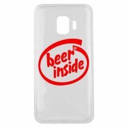 Чехол для Samsung J2 Core Beer Inside