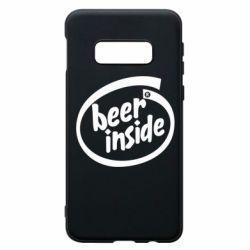 Чехол для Samsung S10e Beer Inside
