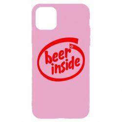Чехол для iPhone 11 Pro Max Beer Inside