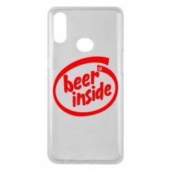 Чехол для Samsung A10s Beer Inside