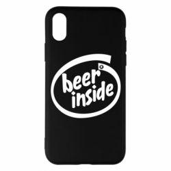 Чехол для iPhone X/Xs Beer Inside