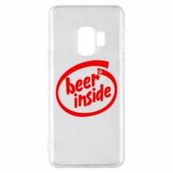 Чехол для Samsung S9 Beer Inside