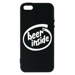 Чехол для iPhone5/5S/SE Beer Inside