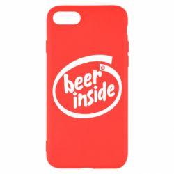 Чехол для iPhone 8 Beer Inside