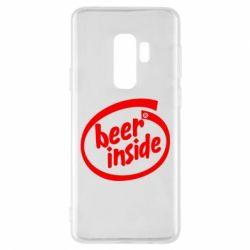 Чехол для Samsung S9+ Beer Inside