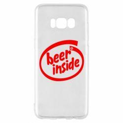 Чехол для Samsung S8 Beer Inside