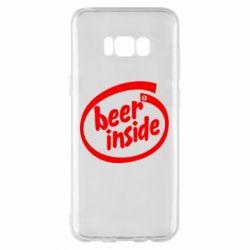 Чехол для Samsung S8+ Beer Inside