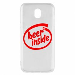 Чехол для Samsung J5 2017 Beer Inside
