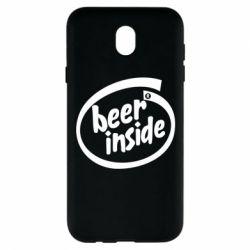 Чехол для Samsung J7 2017 Beer Inside