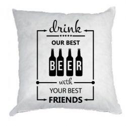 Подушка Beer