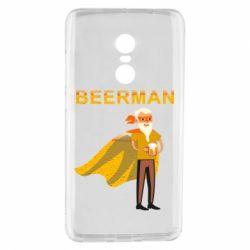 Чохол для Xiaomi Redmi Note 4 BEERMAN