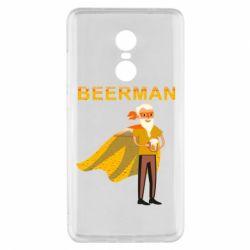 Чохол для Xiaomi Redmi Note 4x BEERMAN