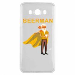 Чохол для Samsung J7 2016 BEERMAN