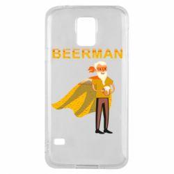 Чохол для Samsung S5 BEERMAN