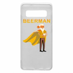 Чохол для Samsung S10 BEERMAN