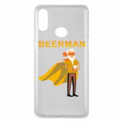 Чохол для Samsung A10s BEERMAN