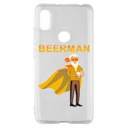 Чохол для Xiaomi Redmi S2 BEERMAN