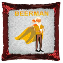 Подушка-хамелеон BEERMAN