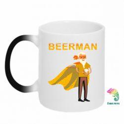Кружка-хамелеон BEERMAN