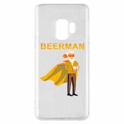 Чохол для Samsung S9 BEERMAN