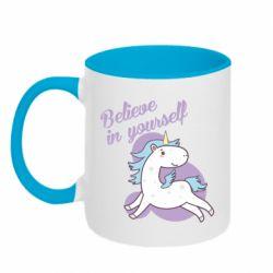 Кружка двухцветная 320ml Believe in yourself