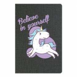 Блокнот А5 Believe in yourself