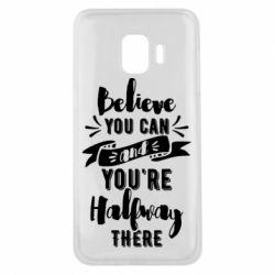 Чохол для Samsung J2 Core Believe you can and you're halfway there