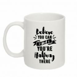 Кружка 320ml Believe you can and you're halfway there