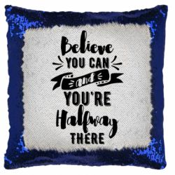 Подушка-хамелеон Believe you can and you're halfway there