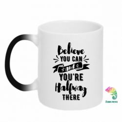 Кружка-хамелеон Believe you can and you're halfway there