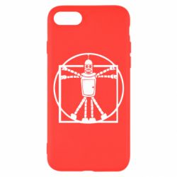 Чохол для iPhone 8 Bender Da Vinchi