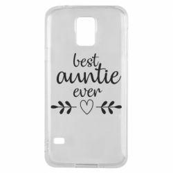 Чохол для Samsung S5 Best auntie ever