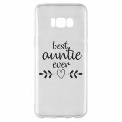 Чохол для Samsung S8+ Best auntie ever