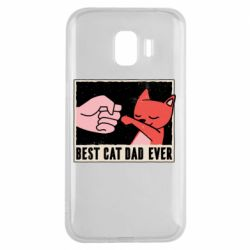 Чехол для Samsung J2 2018 Best cat dad ever
