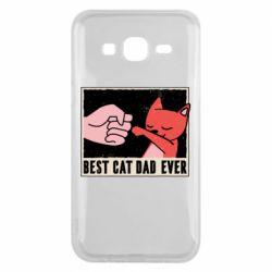 Чехол для Samsung J5 2015 Best cat dad ever