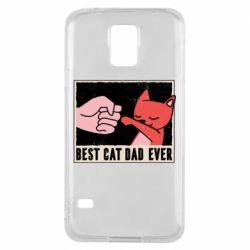 Чехол для Samsung S5 Best cat dad ever