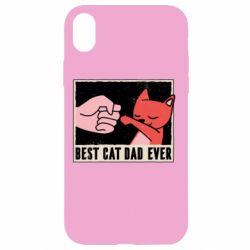 Чехол для iPhone XR Best cat dad ever