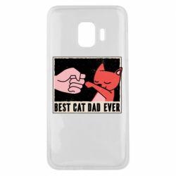 Чехол для Samsung J2 Core Best cat dad ever